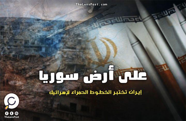 الدب والعم سام يتناطحان في سوريا.. مجرد مناكفة أم مواجهة محتملة؟