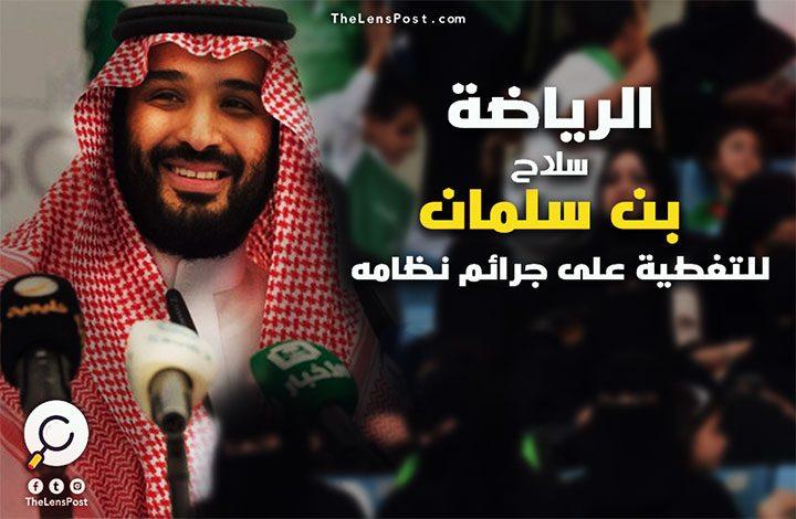 """نشطاء سوريون يطلقون حملة """"أنقذوا الغوطة"""""""