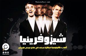 هل تكون سوريا ساحة لمواجهة إيرانية إسرائيلية؟