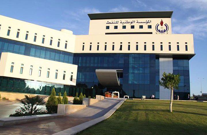 مؤسسة النفط الليبية ترحب بإصدار مذكرات اعتقال لأكثر من 144 مهربًا
