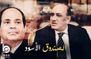سقوط إف 16 إسرائيلية بعد اشتباكات بين إيران وإسرائيل فوق سوريا