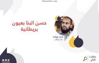 """حبسنائب رئيس حزب """"مصر القوية"""" 15 يومًا.. والعفو الدولية تطالب بالإفراج عنه"""