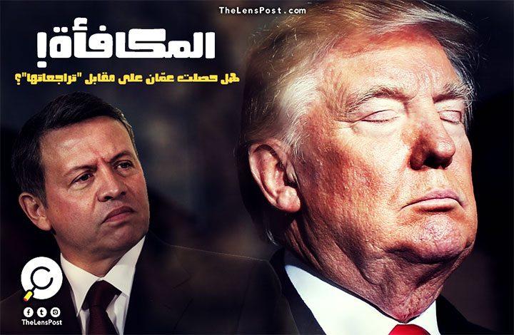مسؤول قطري: الدوحة تسعى لإصدار قرار أممي ضد الحصار المفروض عليها