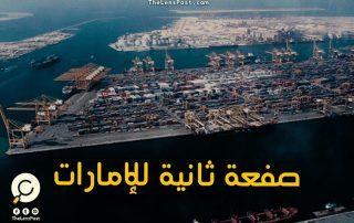 صفعة ثانية للإمارات: الصومال تلحق بجيبوتي وتلغي اتفاقية الشراكة مع موانئ دبي