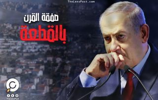"""مخطط إسرائيلي لضم الضفة.. صفقة القرن """"بالقطعة"""""""