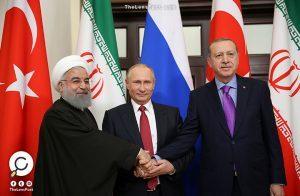 قمة ثلاثية بين أردوغان وبوتين وروحاني لبحث الملف السوري