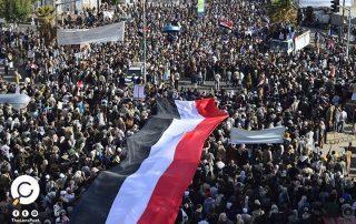 مظاهرات باليمن تطالب السعودية والإمارات بتنفيذ الحزم الموعود
