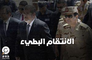 الانتقام البطيء.. ماذا يستفيد السيسي من قتل مرسي في محبسه؟!