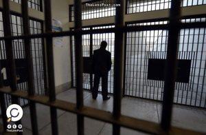 الإمارات تعتقل رجل أعمال تركيًّا