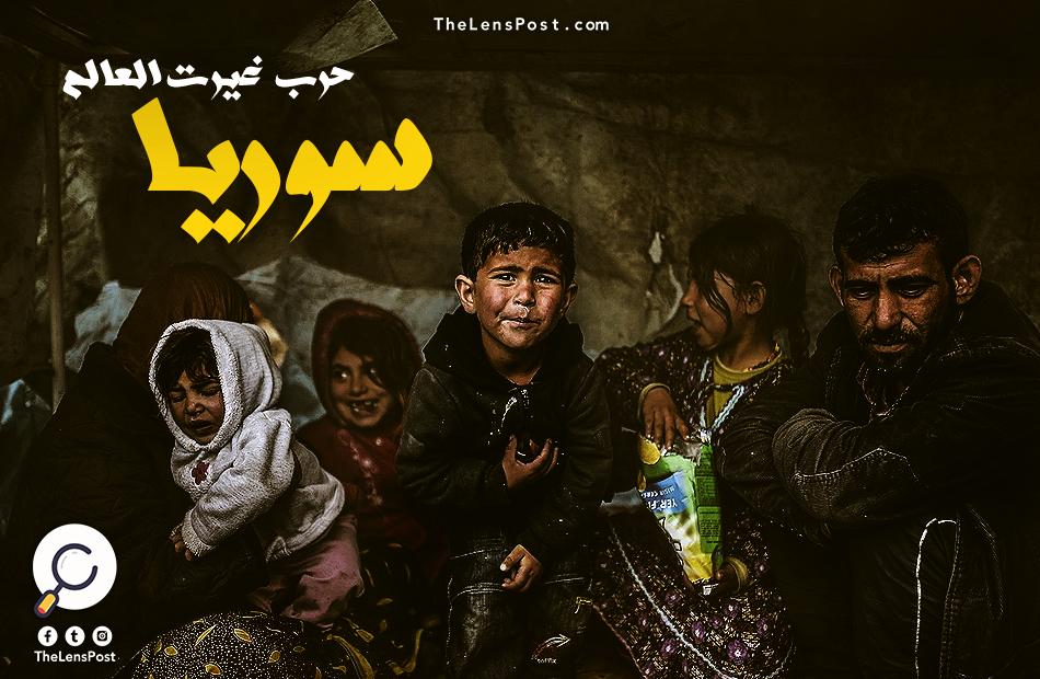 """""""هاف بوست"""": سوريا.. حرب غيرت العالم"""