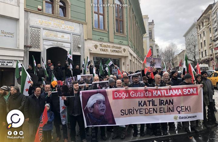 مظاهرة أمام السفارة الإيرانية في اسطنبول