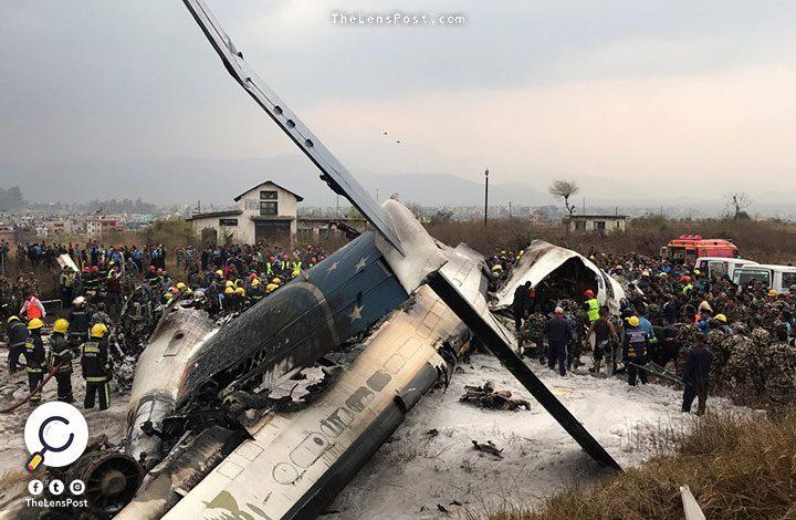 نجاة بعض الركاب.. سقوط طائرة بنغالية في نيبال