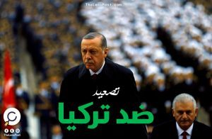 لماذا بدأت السعودية والإمارات في تصعيد لهجتها ضد تركيا