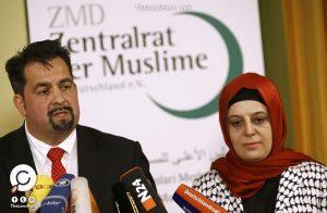 لهذا السبب.. المجلس المركزي للمسلمين بألمانيا يقرر غلق أبوابه