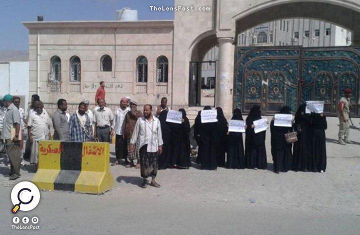 وقفة لذوي المعتقلين في حضرموت تكشف انتهاكات القوات إماراتية باليمن