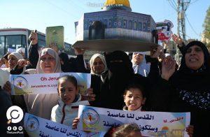 """وقفة بغزة رفضًا لقرارات """"ترامب"""" بشأن القضية الفلسطينية"""