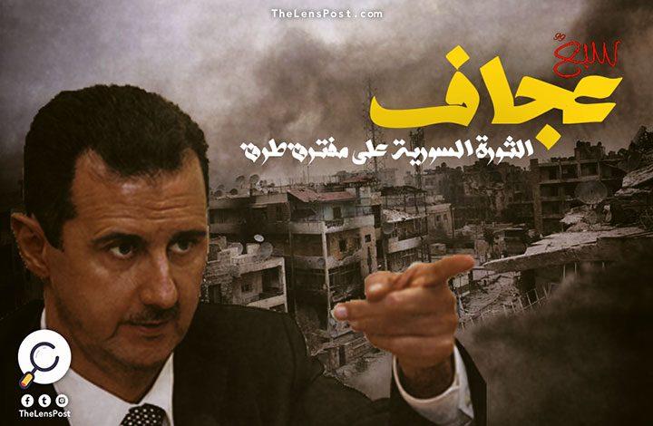 سبع عجاف.. الثورة السورية على مفترق طرق والمعارضة مسؤولة!