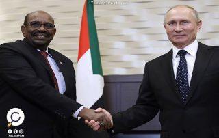 روسيا توقع اتفاقية لإنشاء محطّة نووية بالسودان العام المقبل