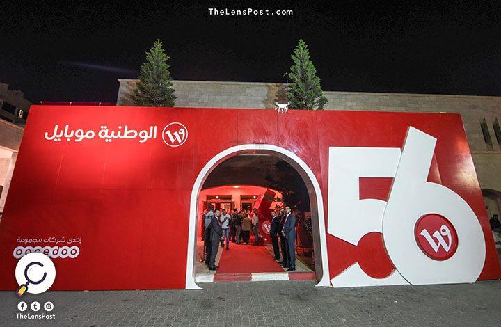 """القصة الكاملة لإغلاق مقر شركة """"الوطنية موبايل"""" في قطاع غزة"""