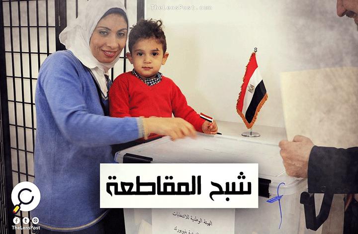 """الخوف مستمر.. شبح المقاطعة حاصر سفارات """"السيسي"""" فماذا عن الداخل؟!"""