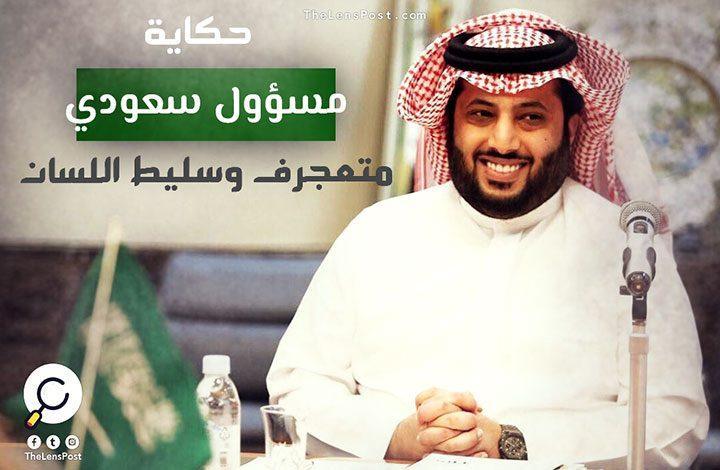 """هل أصبح """"تركي آل الشيخ""""اللسان المسموم الذي يسلطة """"بن سلمان"""" على خصومه؟"""