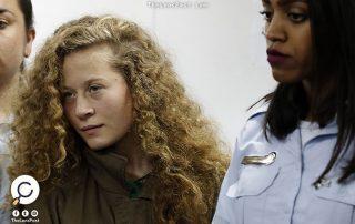 """""""إسرائيل"""" تقرر حبس الفتاة الفلسطينية """"عهد التميمي"""" 8 أشهر"""