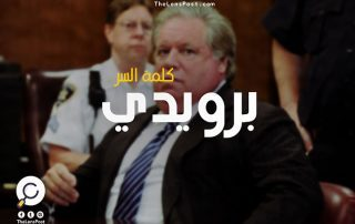 """ذراع الإمارات في البيت الأبيض.. الصهيوني """"برويدي"""" كلمة السر"""