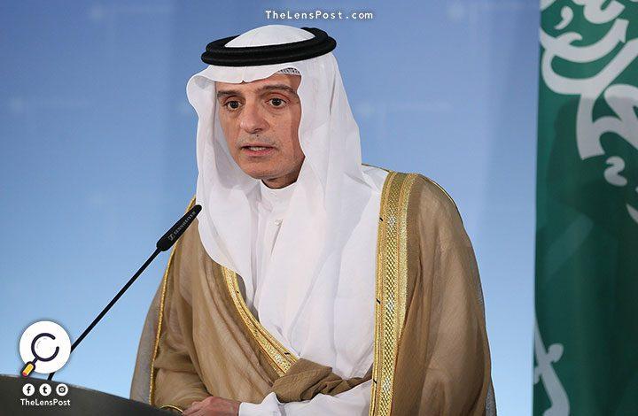 الجبير: القمة الخليجية الأمريكية لن تناقش حصار قطر