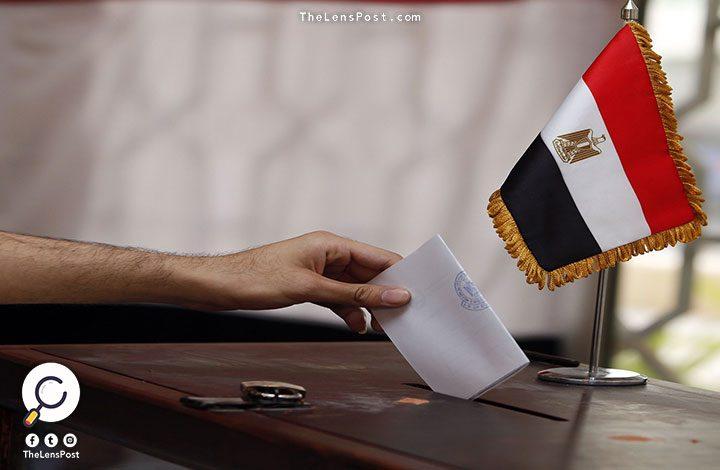 بدء الصمت الانتخابي في مصر.. وهل هناك انتخابات؟