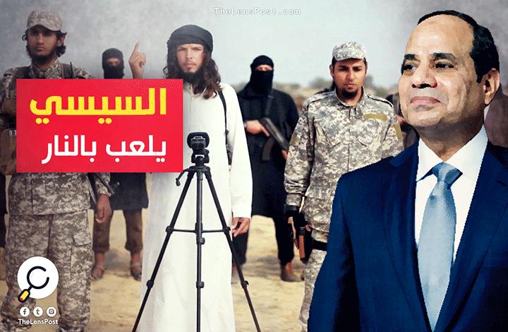"""قَانون المُتفجِّرات الجديد بمصر.. لمواجهة الإرهاب أم لإدارته؟.. وما علاقته بصفقة """"القرن""""؟"""