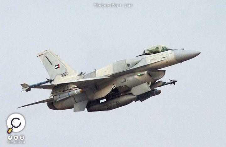 جماعة الحوثي تتصدى لمقاتلتين إماراتيتين في صنعاء وتؤكد مقتل سعوديين
