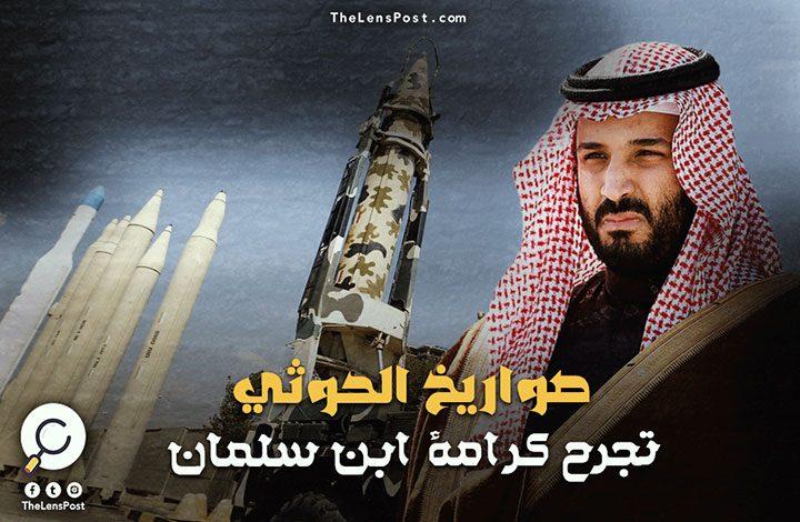 إلى أين تصل التهديدات السعودية لإيران؟