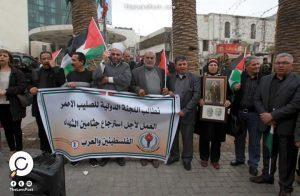 """وقفات احتجاجية بالضفة الغربية للمطالبة باسترداد جثامين فلسطينيين تحتجزهم """"إسرائيل"""""""