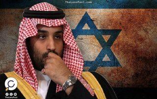 """الكشف عن لقاء جمع """"ابن سلمان"""" برئيس مجلس الأمن القومي الإسرائيلي"""