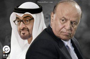 فشل وساطة سعودية بين أبوظبي والرئيس اليمني