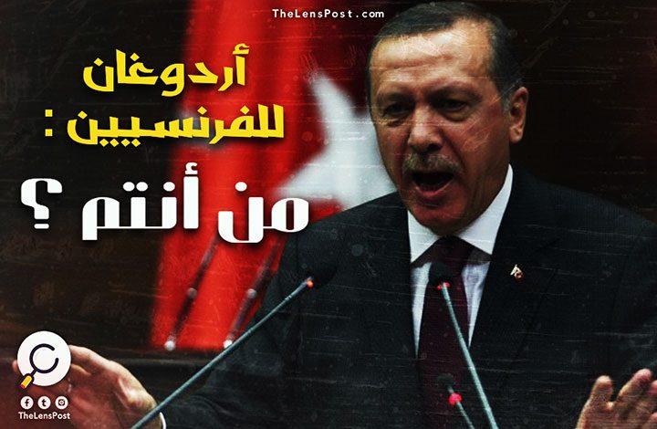 هل تدخل تركيا في صراع جديد مع فرنسا بسبب تسليح الأكراد؟