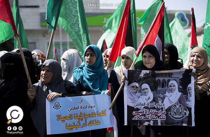 بمناسبة يوم المرأة العالمي.. مسيرة نسائية تطالب برفع الحصار عن غزة