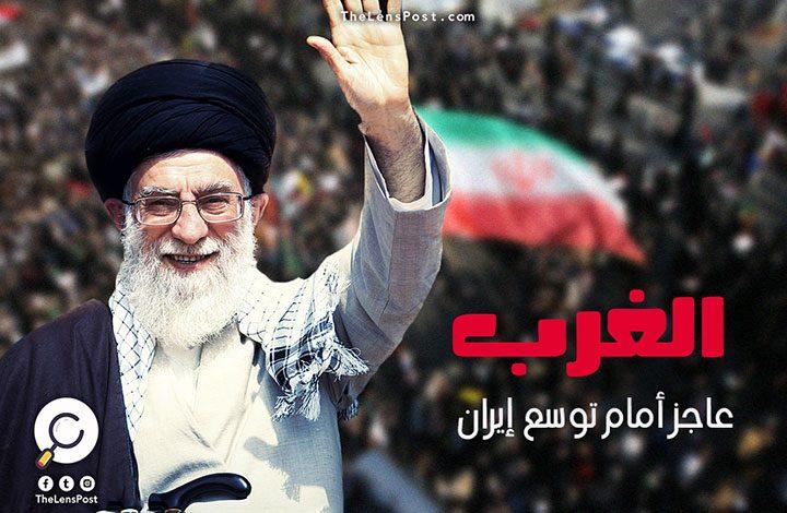 لو فيجارو: لهذه الأسباب.. الغرب عاجز أمام توسع إيران