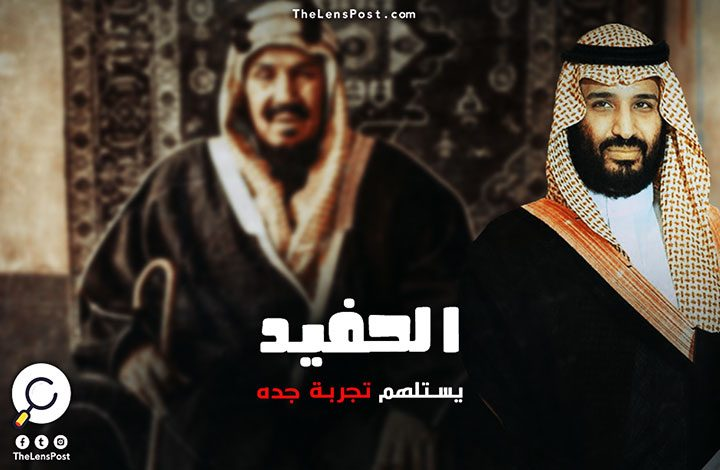 """عداوة تركيا بين المؤسس """"عبدالعزيز"""" ومملكة """"بن سلمان"""""""