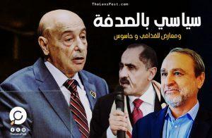 """""""جاسوس"""" وسياسي بالصدفة.. أبرز المرشحين لتشكيل المجلس الرئاسي الجديد في ليبيا"""