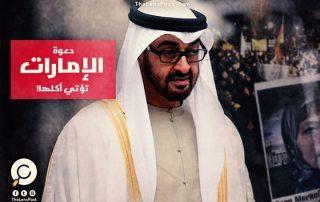 950 اعتداء ضد مسلمي ألمانيا تصفع أبو ظبي