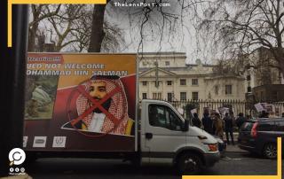 احتجاجات في لندن للاعتراض على زيارة بن سلمان