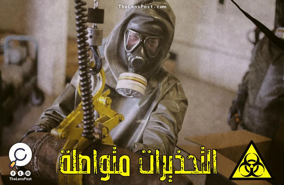 الاسلحة الكيميائية