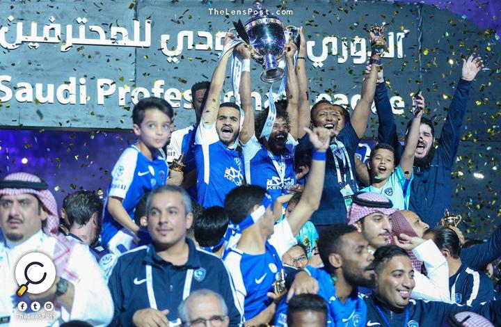 فوز الهلال بالدوري السعودي