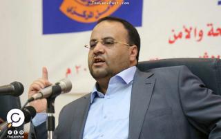 الحوثيون يهددون السعودية