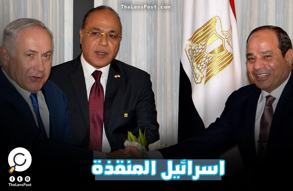 """إسرائيل.. """"عفريت"""" السيسي لإنقاذ مصر من الأزمات"""
