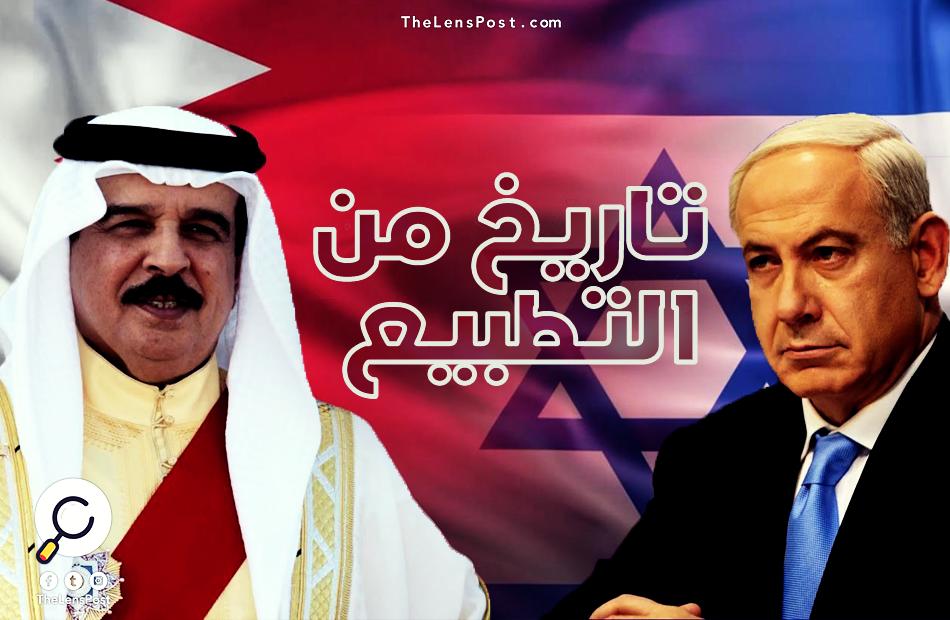 ذراع إسرائيل.. لماذا يرتمي حمد بن عيسي في أحضان الصهاينة؟! - العدسة