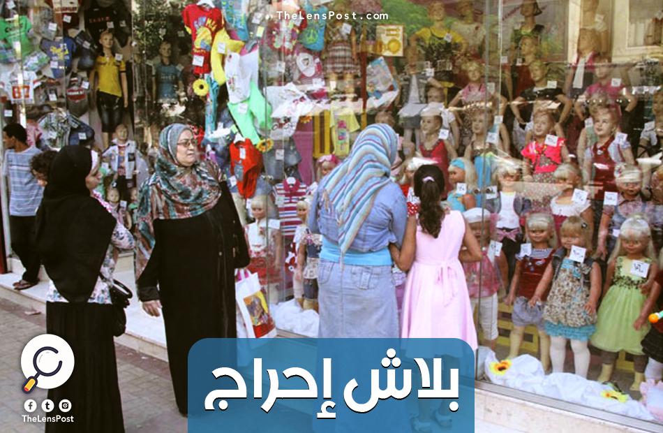 """f914d41ccc97e بلاش إحراج""""…المصريون يجيبون  """"العيد السنة دي بدون ملابس جديدة"""" – العدسة"""