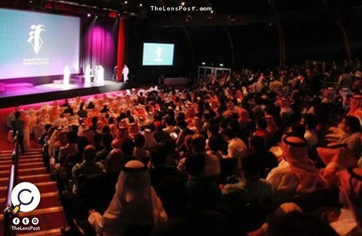 سينما في السعودية