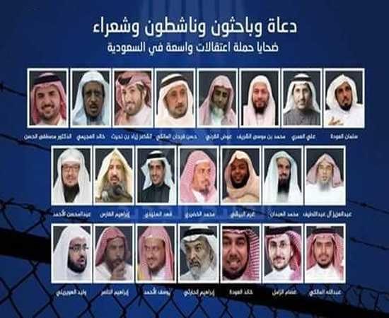 ضمت 96 شخصًا.. قائمة للدعاة والناشطين المعتقلين في السعودية